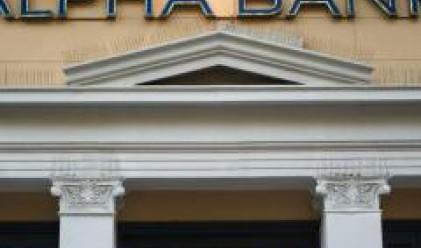 Подробности около сливането на EFG Eurobank и Alpha Bank
