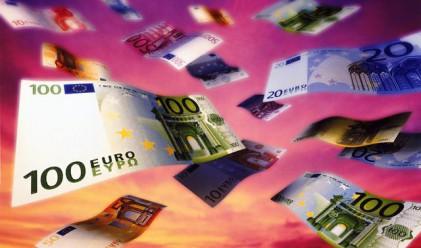 В Холандия падаха пари от небето