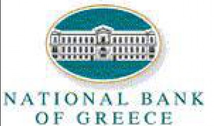 NBG отписа гръцки облигации за 1.65 млрд. евро