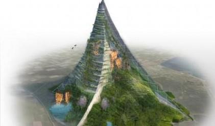 В Холандия строят изкуствена планина