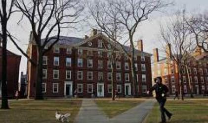 Най-обсъжданият университет в интернет