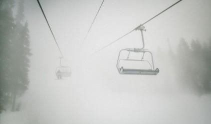 Тръгнаха лифтовете на Витоша