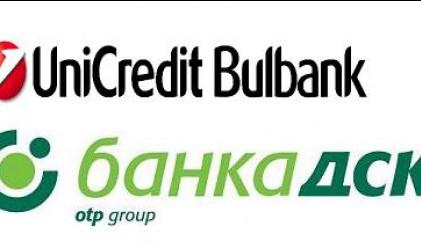 Четири банки с над 10 млн. лв. печалба за тримесечие