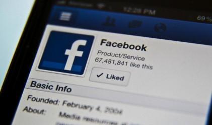 Facebook променя всички профили на Timeline