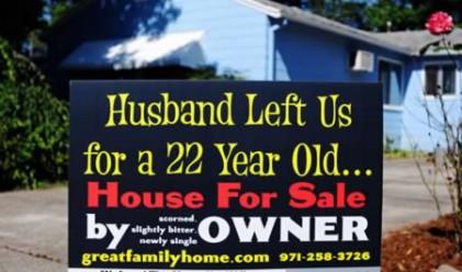 Най-смешните знаци за продажба на имоти