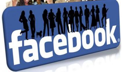 83 млн. профила във Facebook са фалшиви