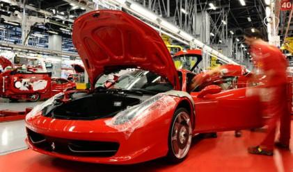 Разходка из завод на Ferrari