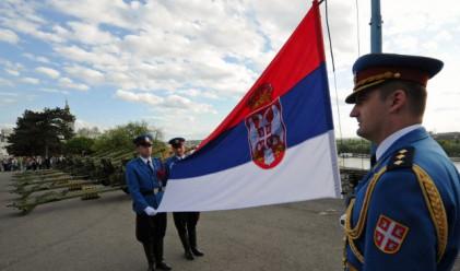 Сърбия ще преговаря за нов кредит от МВФ