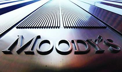Moody's прогнозира 7% спад на икономиката в Гърция