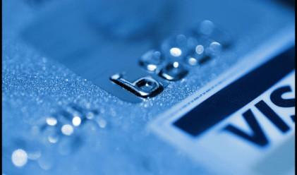 Маркс на кредитната карта