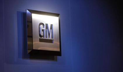 General Motors отчете рекордни продажби в Китай