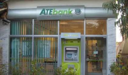 Гръцки банкер изнесъл 8 млн. евро лични спестявания в чужбина