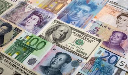 Йената запазва високите си нива преди срещата на ЕЦБ