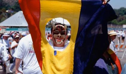 МВФ: Тревожи ни политическата криза в Румъния