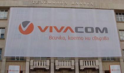 КТБ и VTB Capital PLC купуват БТК