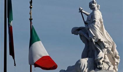 Италия обяви три години на драстични икономии