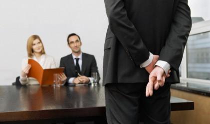 Най-важните неща, гарантиращи ви успех на интервю за работа