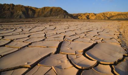 Историческа суша в САЩ