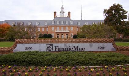 Спасените Fannie Mae и Freddie Mac отново на печалба
