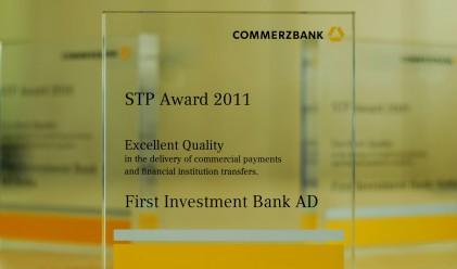 Първа инвестиционна банка с поредна награда