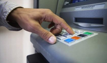 Зачестяват кражбите от банкомати по морето