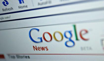 Google ще плаща половин заплата 10 г. след смъртта на служителите си