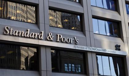 S&P повиши краткосрочния рейтинг на България