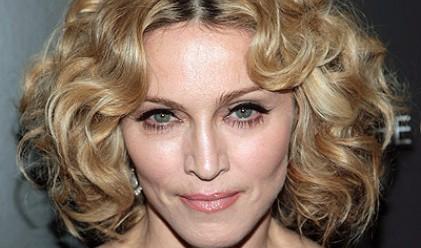 Мадона заплашена от глоба в Русия