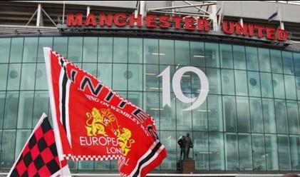 Manchester United набра 233.3 млн. долара от IPO вчера