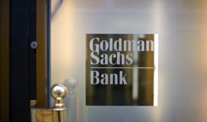 Американските власти се отказаха да съдят Goldman Sachs