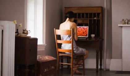 10 признака, че работата от вкъщи може би не е за вас