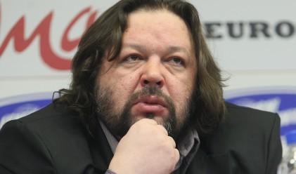 Петролен бос арестуван в Бургас