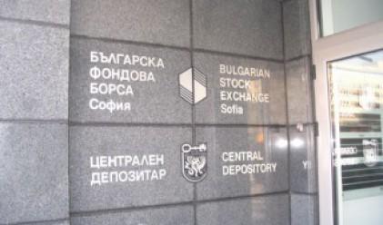 """БФБ-София и Централен депозитар вече с """"едно гише"""" за клиентите"""