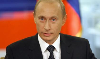 Путин има внук