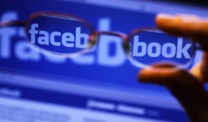Девет начина да те изритат от Facebook