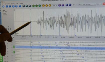 Ново земетресение в района на Перник