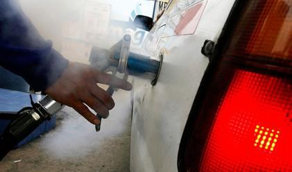 Колко струва автомобилната газ в ЕС, къде сме ние?