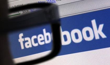 Facebook вече трие снимките от сървърите си в рамките на месец
