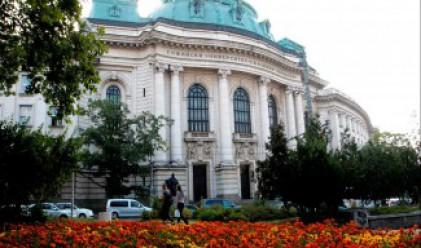 Софийският университет дължи 8 млн. лв., МВР - 3.4 млн. лв.