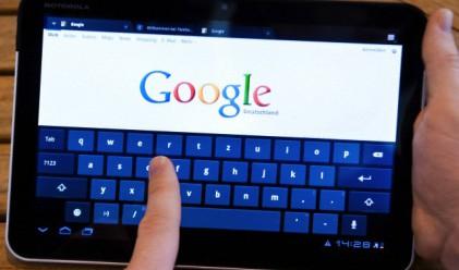 Google срещу пиратството