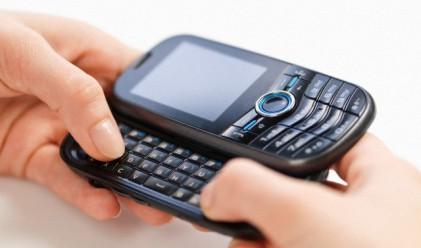 Индия забрани SMS-ите
