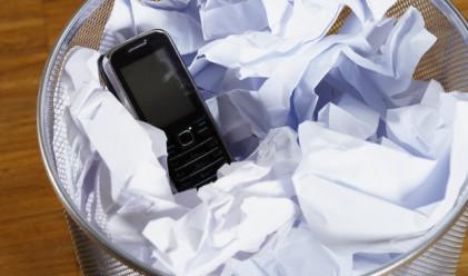 Нов световен рекорд по мятане на мобилни телефони