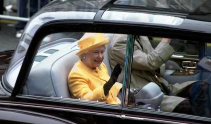 Търси се шофьор за кралицата