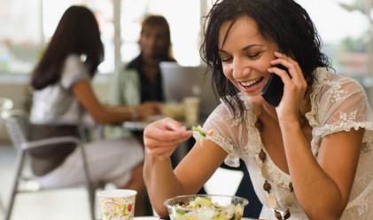 5% отстъпка в ресторант, ако не говорите по телефона