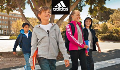 Отново в клас с подарък от adidas