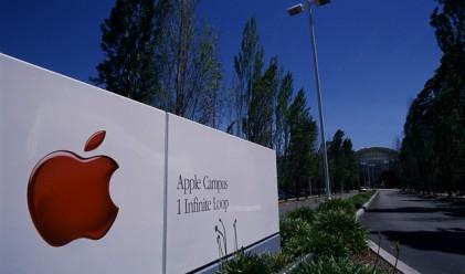 Apple стана най-голямата компания по пазарна стойност в историята