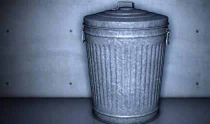 Състезание с кофи за боклук