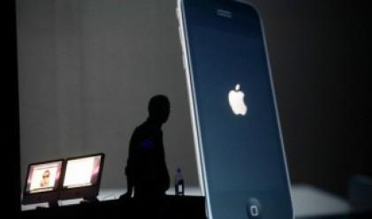 Анализатори очакват Apple да продаде 27 млн. iPhone-a