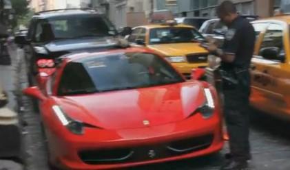 Полицай съди за 10 млн. долара шофьор на Ferrari, минал през крака му