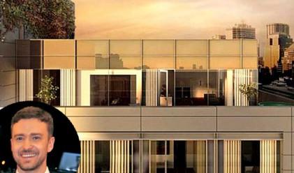 Тимбърлейк продава ергенския си апартамент